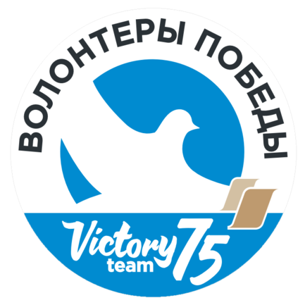 Logo-75-victory.png